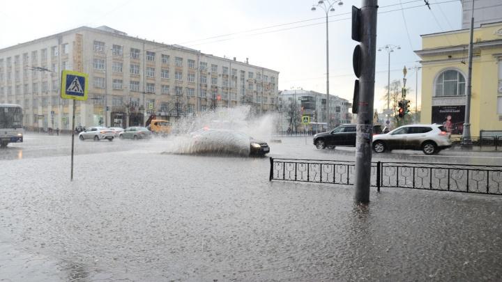 Ожидаются дожди и сильный ветер: синоптики продлили штормовое предупреждение на Урале