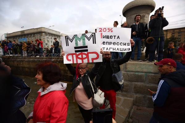 Начало акции протеста: по меньшей мере 800 человек пришли в сквер