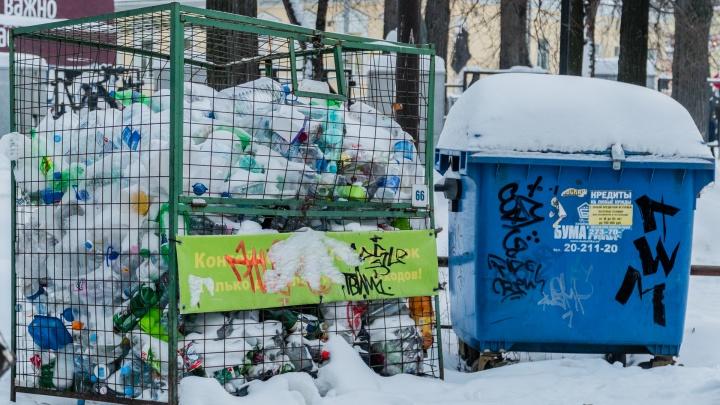В феврале жители Прикамья получат первые квитанции за мусор. Но не все. Рассказываем, кто именно