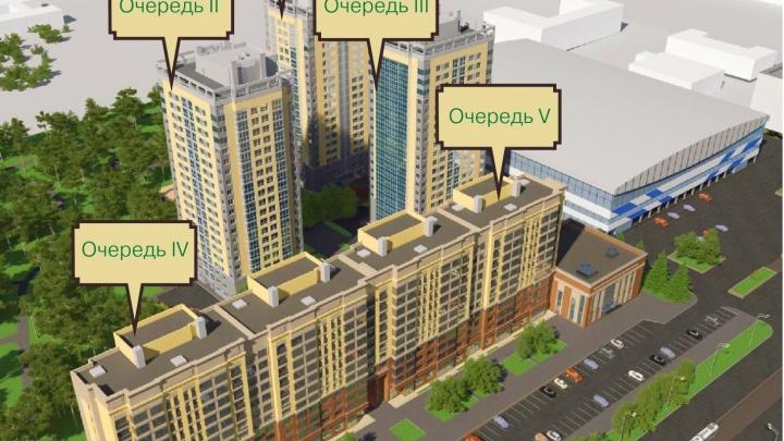 Открыты продажи квартир в новом жилом комплексе «Сосновый бор» на Богдана Хмельницкого