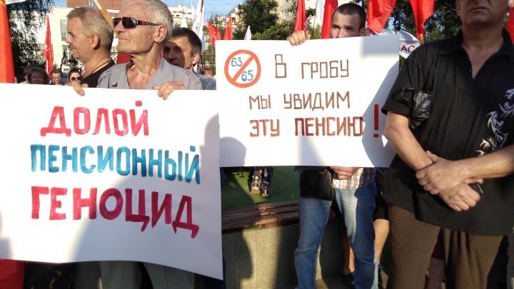 Помоги государству — умри молодым: лучшие плакаты митинга против пенсионной реформы