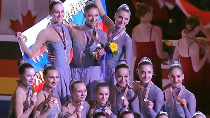 Екатеринбургские фигуристки-синхронистки во второй раз выиграли чемпионат мира и скоро прилетят домой