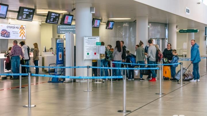 В аэропорту Курумоч проведут опрос общественного мнения
