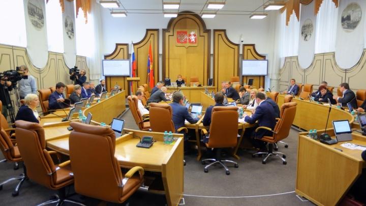 У красноярских депутатов забрали компенсацию в 18 тысяч за канцтовары и бензин