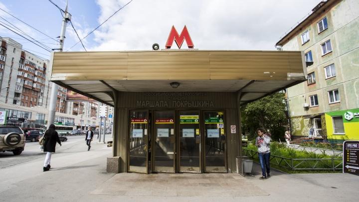 В Новосибирске подорожало жильё у метро