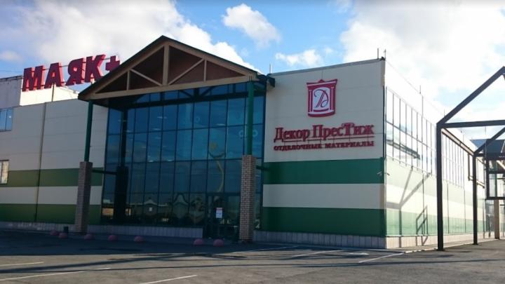 Теперь по суду: торговый комплекс Спиридоновых закрыли из-за нарушений норм пожарной безопасности