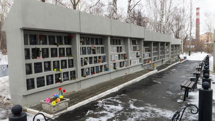Альтернативные похороны в Уфе: рассказываем все, что стоит знать о кремации