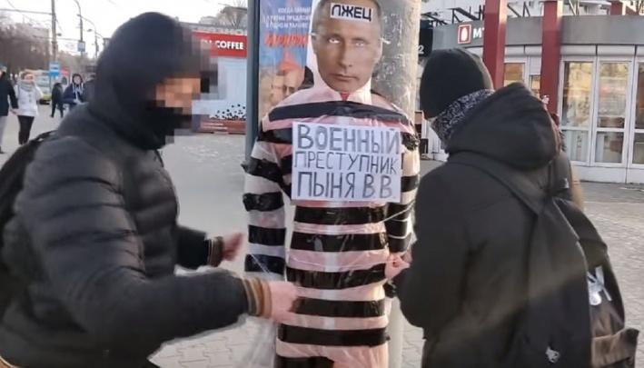 В Перми прокуратура вернула дело о манекене с лицом президента на доследование