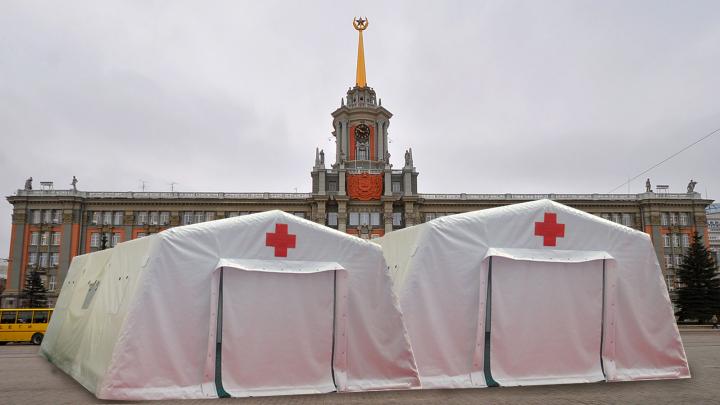 Для больных развернут спецгоспитали: изучаем план, как Екатеринбург будет бороться с коронавирусом