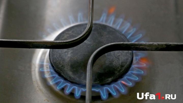 «Газа нет»: в одном из городов Башкирии отключат газоснабжение