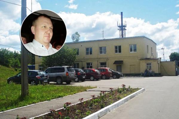 Дмитрий проработал в химкомпании три месяца