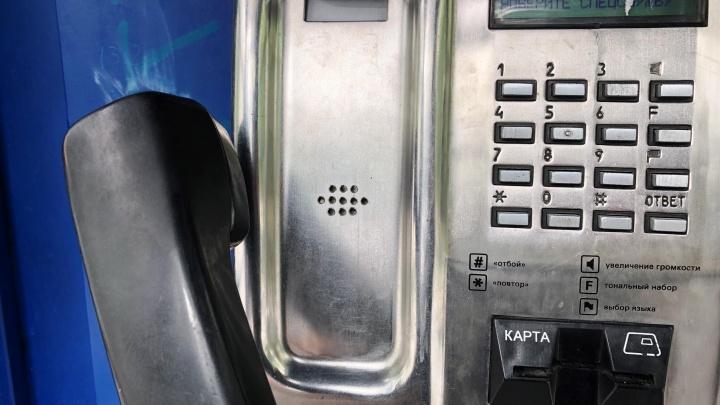 Ростелеком отменит плату за междугородные звонки с таксофонов универсальной услуги связи
