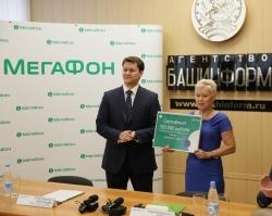 «МегаФон» и Рима Баталова планируют вырастить новых паралимпийцев