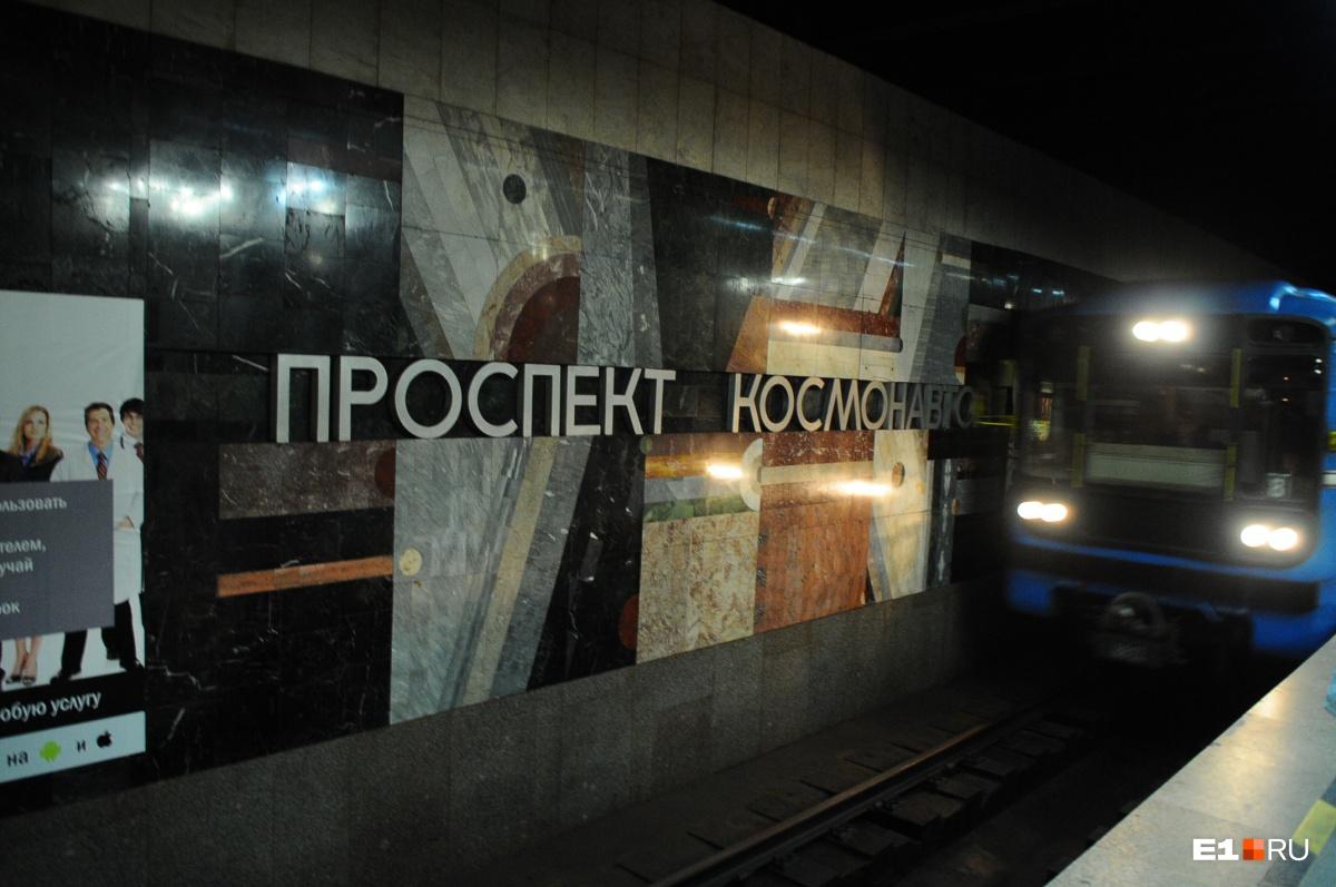Самые низкие цены — рядом со станцией «Проспект Космонавтов». Стоимость «квадрата» — от 62,5 тысячи рублей