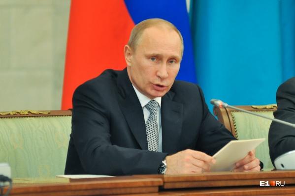 Ожидается, что Владимир Путин прилетит в Екатеринбург до выборов