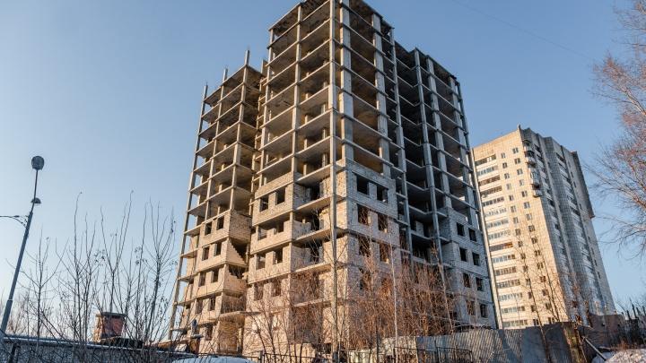 На достройку пермского долгостроя на улице Толмачева требуется 355 миллионов рублей