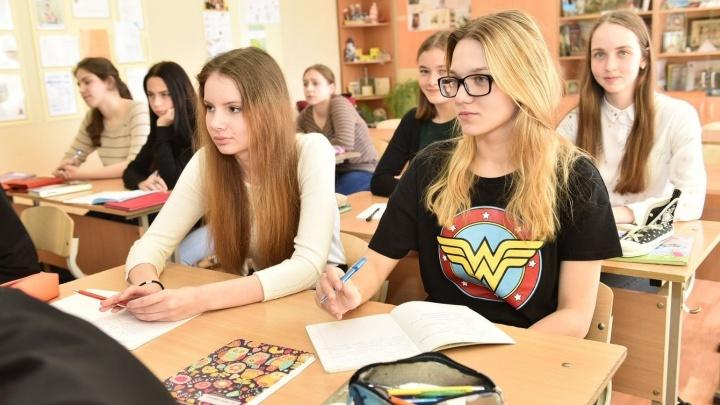 """""""Много зарабатывать - это ещё не успех"""": молодые учителя - о том, как воспитывать современных школьников"""