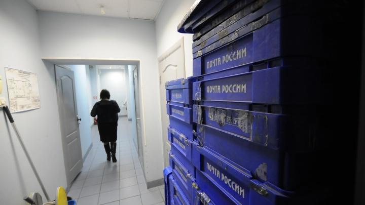 В Екатеринбурге работница почты похитила 21 тысячу лотерейных билетов и получила выигрыши