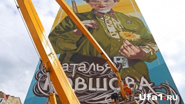 Уфимцы устраивают пробег в память башкирской героини