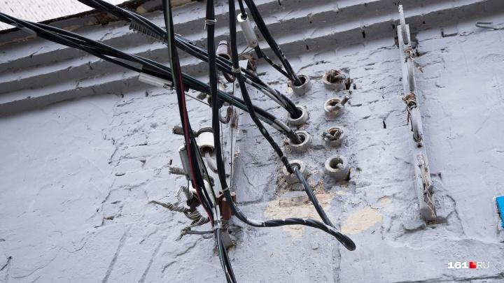 На Дону выделят 10 миллионов рублей на борьбу с электрожуликами