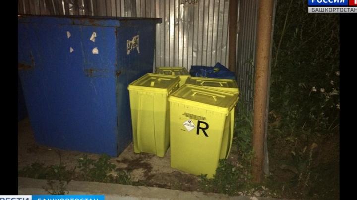 В Уфе на свалку возле жилого дома выкинули опасные биологические отходы