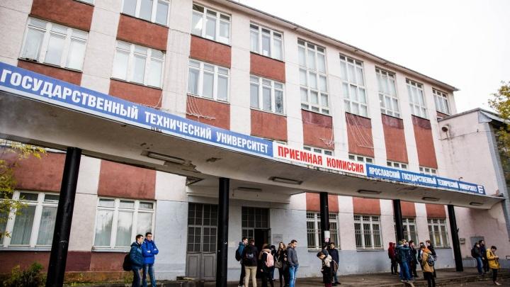 Куда пойти учиться: список ярославских вузов с бесплатными местами