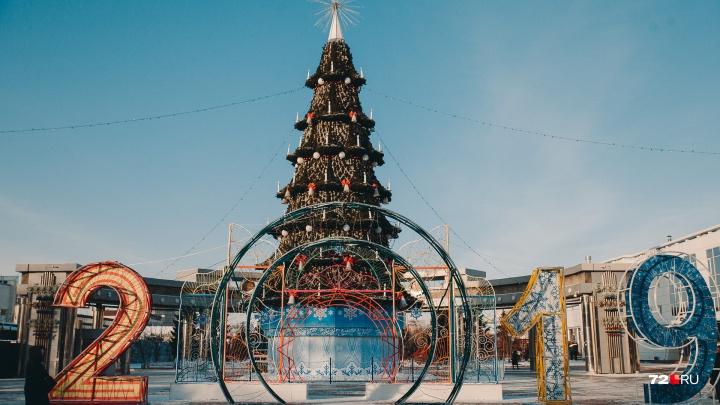 Замерзнем ли в новогоднюю ночь? Погода в Тюмени на 31 декабря