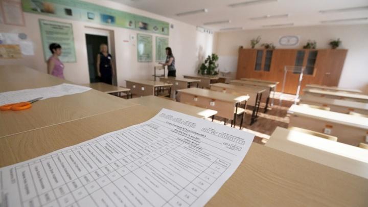 «Что значит быть верным долгу?»: одиннадцатиклассники на Южном Урале пишут итоговое сочинение