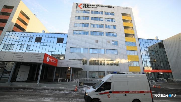 В Красноярске открыли новый хирургический корпус краевой больницы