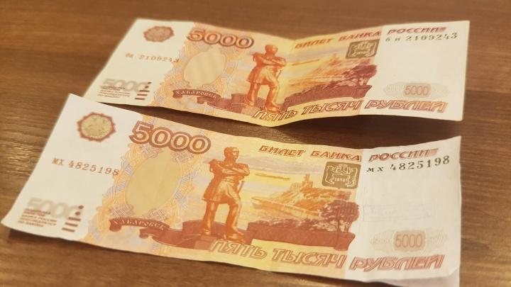 Фальшивомонетчики из Челябинска скупали у курганцев айфоны и расплачивались поддельными купюрами