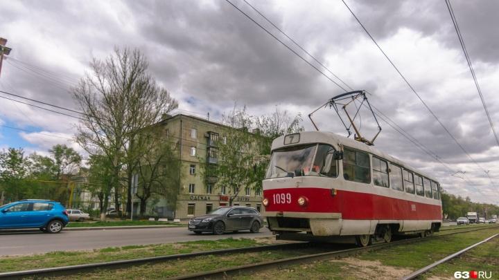 Трамвай №7 в Самаре будет ходить по укороченному маршруту