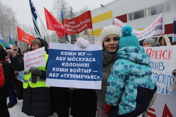 Плакаты были на русском и на коми языках