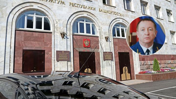 Следком России: на зампрокурора Башкирии завели уголовное дело