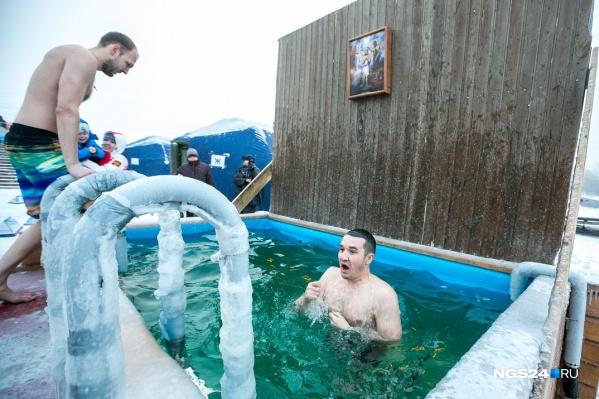 В прошлом году Крещение было очень морозным