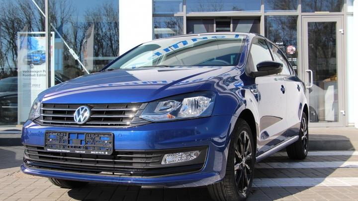 Набор настоящего болельщика: ростовчанам представили Volkswagen Polo Football Edition