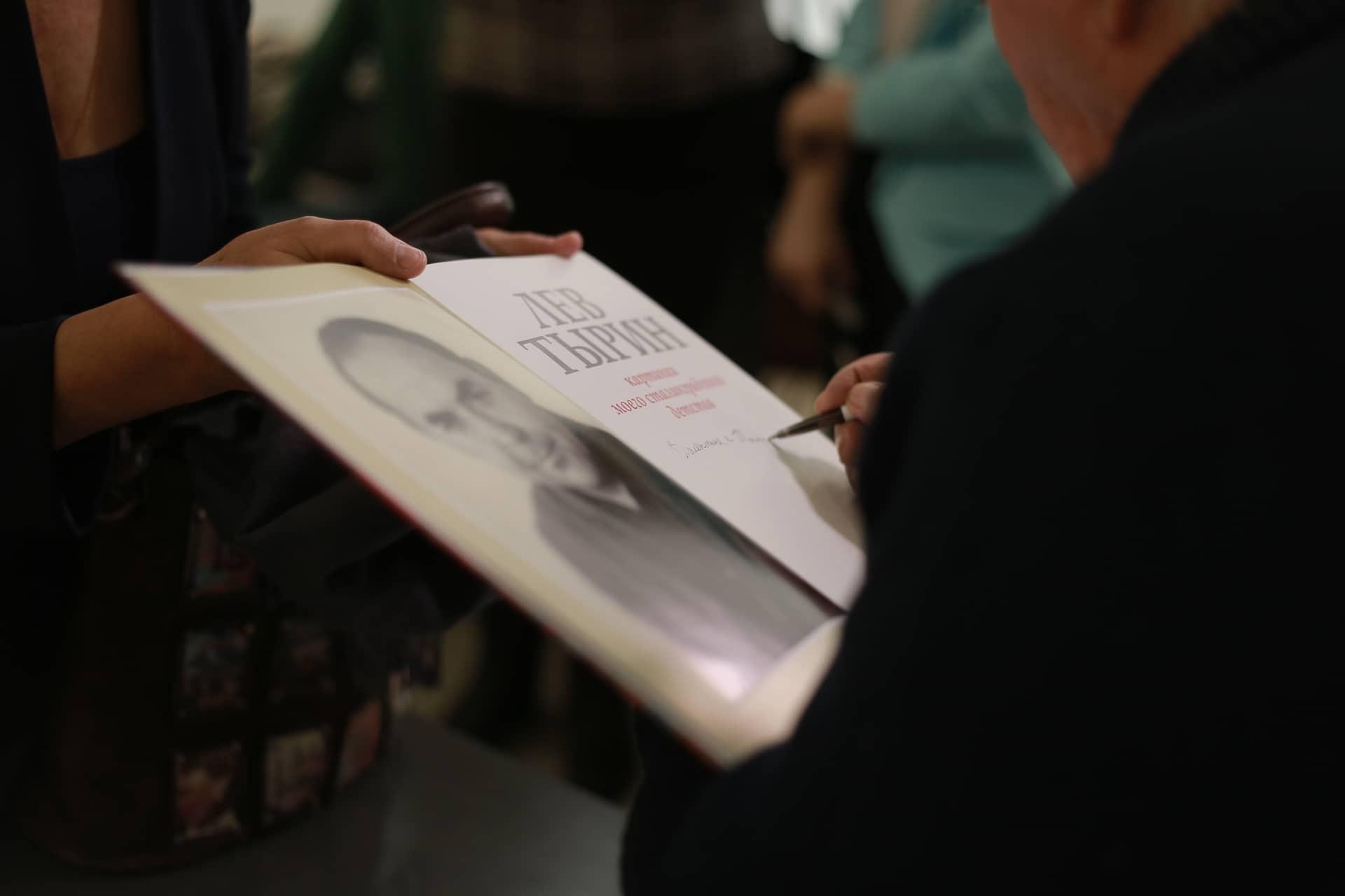 Автор поставил в книгах свои первые автографы