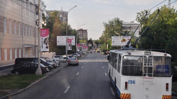 В Екатеринбурге изменятся маршруты 15-го троллейбуса и 50-го автобуса: публикуем схемы