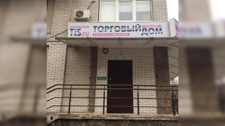 Бизнесмена из Ростовской области обвиняют в загрязнении природы на 13 миллионов рублей
