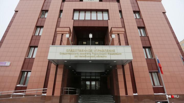 СК возбудил дело после экстренной госпитализации 54 пациентов частного дома престарелых Челябинска