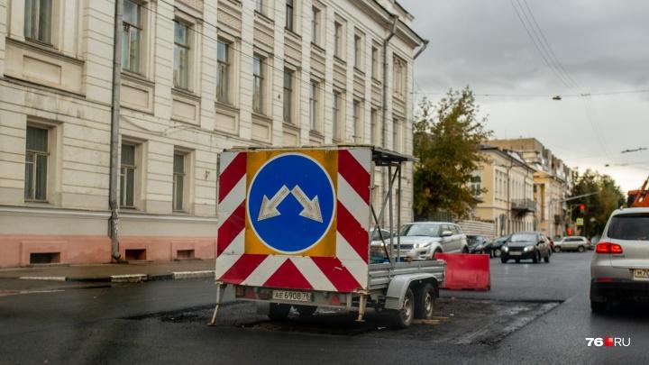 В Ярославле провалили сроки ремонта дорог по федеральной программе