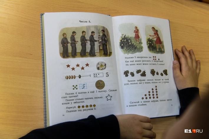 Родители считают, что картинки в книгах ненавязчивы, а лица у людей добрые и честные