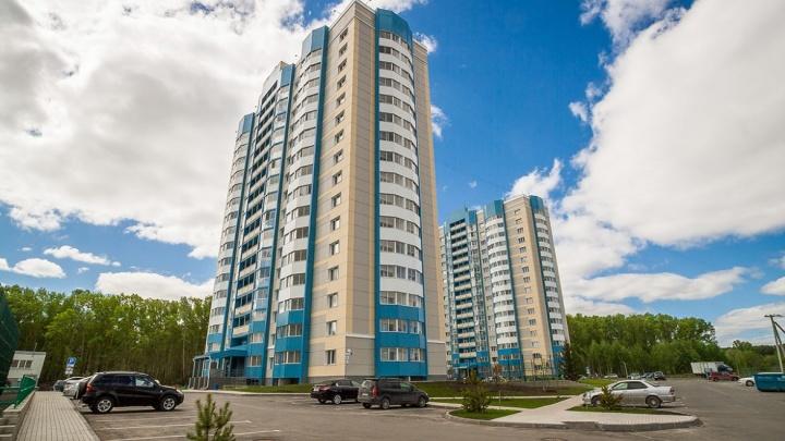 Каким будет город: опрос про новостройки для новосибирцев