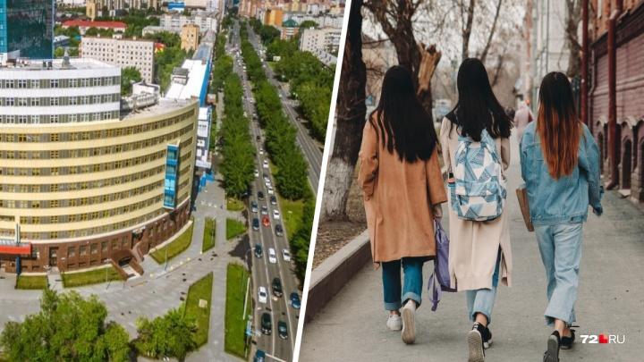 Учеба по цене квартиры: топ-5 самых дорогих специальностей в вузах Тюмени