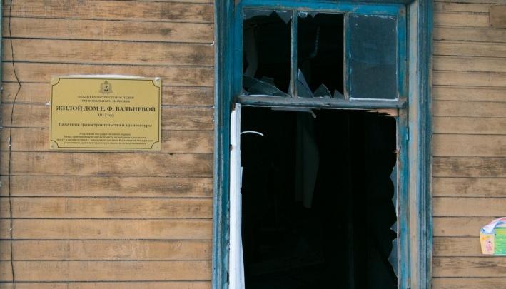 Городская прокуратура через суд попросит администрацию Архангельска заняться домом Е. Ф. Вальневой