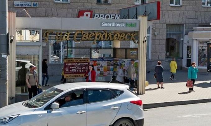 В Екатеринбурге переименуют остановки и назовут улицу в честь писателя