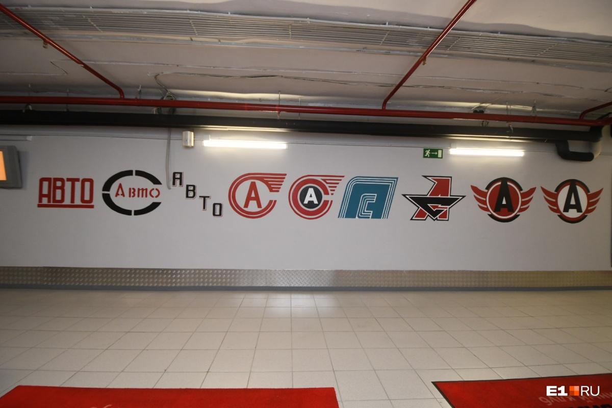 Все логотипы, которые были у «Автомобилиста»