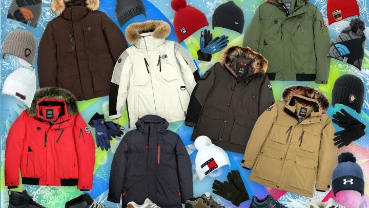 Непродуваемые зимние куртки продают со скидкой 50 % на улице Державина