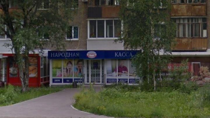 Полиция Перми ищет пострадавших вкладчиков «Фабрики продуктов ВС»