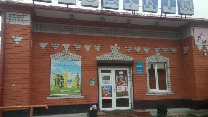 Работник Знаменского собора ограбил магазин в Тюмени, угрожая продавцу отверткой