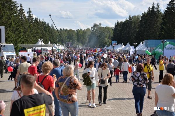 В парк Маяковского пришло очень много людей